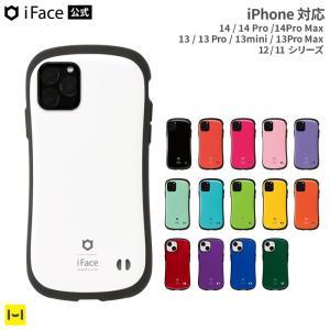 【公式】 iphone12 ケース iphone12mini  iphone12 pro max iPhone11 ケース 耐衝撃 iPhone11 Pro 11 ProMax ケース iFace アイフェイス おしゃれの画像