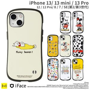 【公式】 iphone12 ケース iphone12 pro iphone12 mini ケース iFace アイフェイス ディズニー 耐衝撃 可愛い かわいい 人気 耐衝撃|iPhone・スマホケースのHamee
