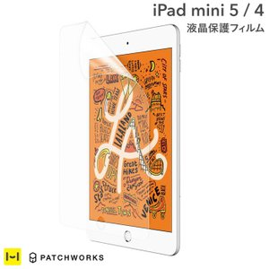 iPad mini 5/4 フィルム アイパッドミニ  PATCHWORKS EXTRACLEAR ...