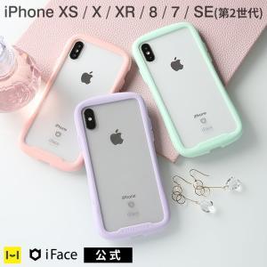 【公式】 iface  Reflection 透明 クリア パステル iphone se ケース 第2世代 iphoneXS X iphoneXR iphone8 7 ケース アイフェイス 強化ガラス Pastel|iPhone・スマホケースのHamee