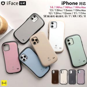 【公式 iFace Cafe Macaron Ksusmi iphone12 ケース iphone12 mini pro iphone se 第2世代 iPhone11 iphone 8 7 ケース アイフェイス カフェ おしゃれ 】|iPhone・スマホケースのHamee