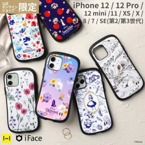 【公式  iFace iphone12 ケース iphone12 pro iphone12 mini iPhone11  iphone se 第2世代 se2 ディズニー First Class ケース】|iPhone・スマホケースのHamee