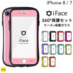iFaceセット iPhone8/7 ケース & 液晶保護ガラスフィルム|keitai