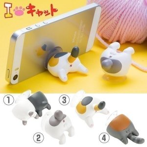 スマホ スタンド 猫 スマートフォン アイキャット/吸盤スマホスタンド おしりシリーズ ネコ ねこ 卓上 スマホ iphone iphone6s スタンド icat ねこむらおたこ|keitai