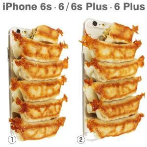 iPhone6s ケース iPhone6s Plus ケース...