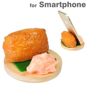 スマホ スマートフォン スタンド おもしろ スマホスタンド 食品サンプル  おいなりさん|keitai
