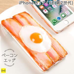 iphone8 ケース ベーコンエッグ iphone7 ケース 食品サンプル カバー|keitai