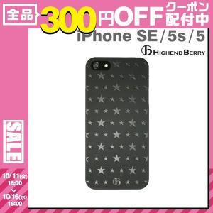 (iPhone SE ケース iPhone5 iPhone5s ケース カバー ハイエンドベリー Highend Berry  ブラックラバーケース(ダブルサイズスター)|keitai