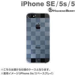 iPhone SE ケース iPhone5 iPhone5s ケース カバー ハイエンドベリー Highend Berry オリジナルクリアハードケース(チェッカード)|keitai