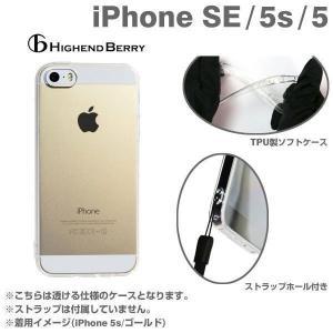 iPhone SE ケース iPhone5 iPhone5s ケース カバー ハイエンドベリー Highend Berry オリジナルソフトTPUケース ストラップホール&保護キャップ付き(クリア)|keitai