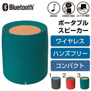 VERTEX Bluetooth4.1対応 ポータブルスピーカー|keitai