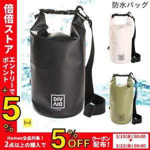 防水スマホケース 防水バッグ 水泳 バッグ ビーチバッグ 子供 キッズ ショルダー DIVAID|keitai