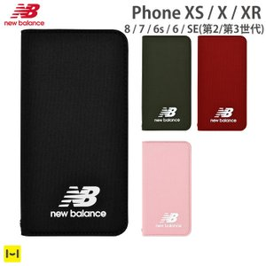 f03307d9bf iPhone XS X 手帳型 ケース ブランド XR 8 7 6s 6 手帳 ケース ニューバランス New Balance シンプルロゴ