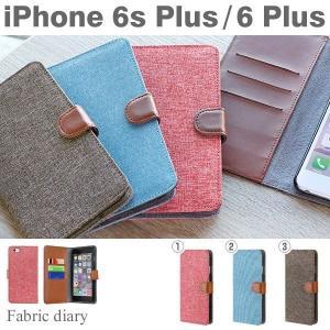 iPhone6s Plus ケース 手帳型 手帳 横 iPhone6 Plus ケース カバー iPhone6sPlus iPhone6Plus ブランド ICカード ファブリック