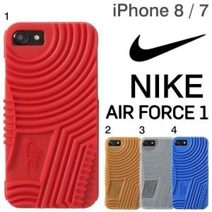 iphone8 ケース iphone7 ケース NIKE A...