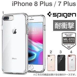 iphone8plus iphone7plus ケース シュピゲン Spigen アイフォン8プラス アイホン7プラス Ultra Hybrid 2|keitai