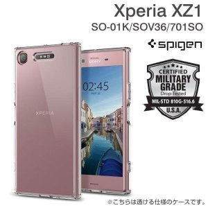 xperiaxz1 ケース xperia xz1 ケース カバー クリスタルクリア Spigen シュピゲン Ultra Hybrid ケース Crystal Clear|keitai