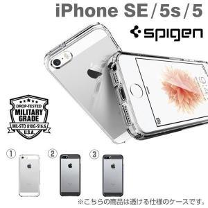 Spigen iPhone SE 5s ケース iPhone5 ケース iPhoneクリアケース Ultra Hybrid アイフォン ケース アイホン カバー シュピゲン|keitai