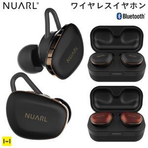 NUARL イヤホン スマホ iphone アイフォン アイホン 音楽グッズ ハイレゾ 対応 カナル型ステレオイヤホン NE110|keitai