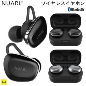NUARL イヤホン スマホ iphone アイフォン アイホン 音楽グッズ サウンドドライバ搭載 カナル型ステレオイヤホン NE1000|keitai