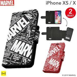 iPhone XS iphone X ケース マーベル 手帳型 MARVEL アイフォン テンエス ダイアリーケース 2Way|keitai