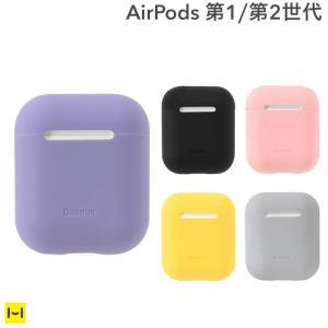 AirPods ケース エアポッズ ケース Baseus 薄型シリコンケース