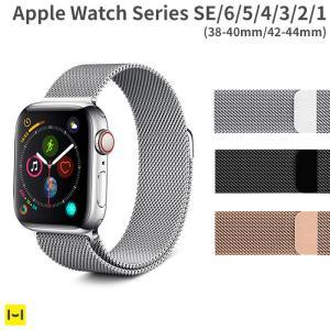 Apple Watch バンド ステンレス ベルト 44mm 42mm 40mm 38mm Seri...