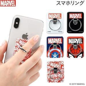 各種スマートフォン対応 MARVEL/マーベル バンカーリング|keitai