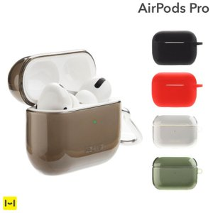 AirPods Pro USAMS カラビナ付きケース