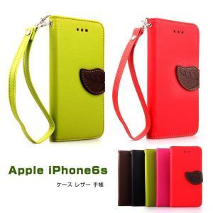 iPhone6S ケース 手帳 レザー シンプル おしゃれ カード収納 ウォレット 財布型 アイフォン6S 手帳型レザーケース 0  6s-110-l50914|keitaicase