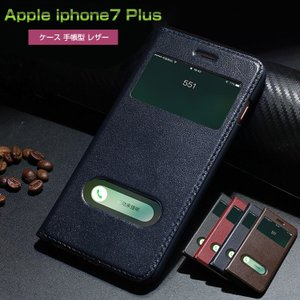 iPhone8 plus/iPhone7 Plus ケース 手帳型 レザー 窓付き シンプル カバーの上から操作  アイフォン7プラス 手帳型カバー|keitaicase