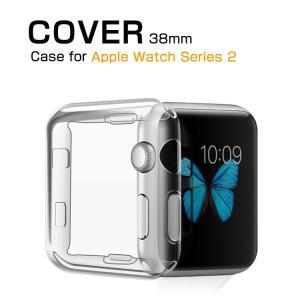 Apple Watch Series 2 ケース 耐衝撃 TPU クリアケース 38mm用 シンプルでおしゃれなアップルウォッチ   aw2-38mm-d20-t61201|keitaicase