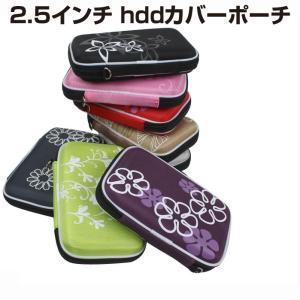 2.5インチ hddケース などを収納 2.5インチ ポータブルhdd sdカードや ケーブル/コードなども収納 保護ポーチ/保護  bag-07-l40510|keitaicase