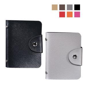 カードケース 24枚収納 クレジットカード ポイントカード 名刺入れ/診察件/メンバーズカード/デビットカード/ポイントカード コンパクト おしゃれ かこいい かわ|keitaicase