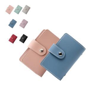 カードケース 26枚収納 クレジットカード ポイントカード 名刺入れ/診察件/メンバーズカード/デビットカード/ポイントカード コンパクト おしゃれ かっこいい か|keitaicase