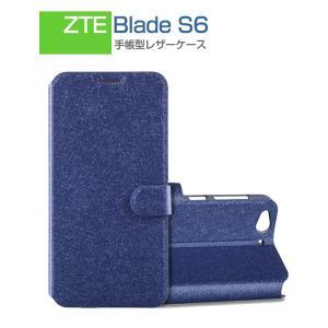 ZTE Blade S6 ケース 手帳 レザー シンプル おしゃれ 上質 高級 PUレザー Blade S6 手帳型レザーケース   blade-s6-si-w60223