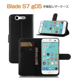 ZTE Blade S7 g05 ケース 手帳 レザー ウォレット/財布型 上質 高級 PUレザー Blade S7 g05 手帳  blade-s7-lz-w512163