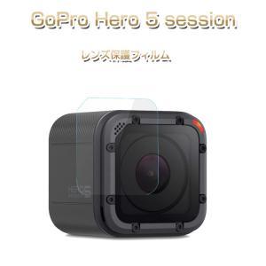GoPro HERO5 Session 液晶保護フィルム 硬度3H レンズ保護 ゴープロ ヒーロー5 セッション 保護  h5session-film02-w70207|keitaicase
