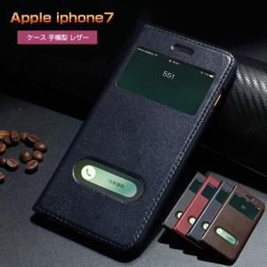 Apple iPhone8/iPhone7 ケース 手帳型 レザー 窓付き ストラップ ベーシックでシンプル カバーの上から操作可能 アイフォン7 手帳型レザ|keitaicase