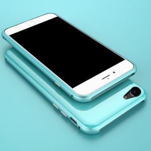 Apple iPhone7 アルミ バンパー ケース 背面カバー付き かっこいい スリム 軽量  アイフォン7 メタルサイドバンパー keitaicase
