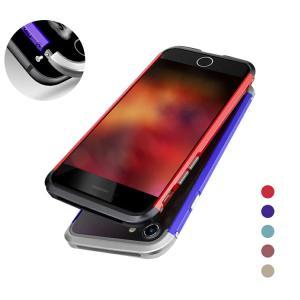 Apple iPhone7 アルミバンパー かっこいい アルマイト加工 電波干渉防止 アイフォン7 メタルサイドバンパー|keitaicase