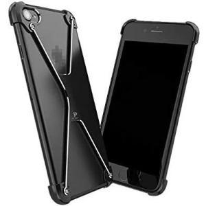 Apple iPhone8/iPhone7 アルミフレーム 4コーナーガード クロスフレーム かっこいい アイフォン7 メタルケース keitaicase
