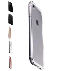 Apple iPhone8/iPhone7 アルミバンパー 耐衝撃 インナーシリコン かっこいい アイフォン 7 メタル サイドバンパー|keitaicase