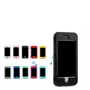 Apple iPhone8/iPhone7 ケース 防水 防塵 ウォータープルーフ アイフォン7 防水カバー keitaicase