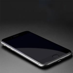 apple iphone8 plus 強化ガラス 液晶保護 硬度9H 0.2mm アイフォン8プラス 液晶ガラスシールド 覗き見防  ip8p-film010-w71009|keitaicase