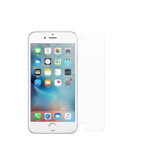 iPhone8 PLUS 強化ガラス 液晶保護 硬度9H 0.2mm アイフォン8プラス 液晶ガラスシールド  ip8p-film16-w71009|keitaicase