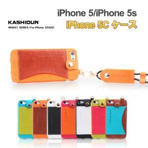 iPhone5S/iPhone5/iPhone5Cレザーケース アイホン5/S/C ブランド 保護ケース スマートフォン/スマフォ/スマホケース/カバー|keitaicase