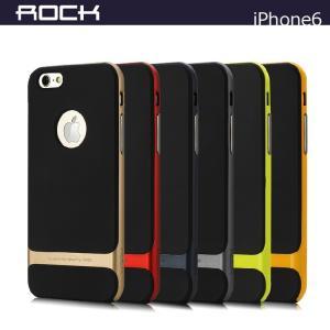 iPhone6 ケース tpu タフで頑丈なプロテクター ジャケット アイホン 6 カバー 背面カバー 軽量/薄 本体の傷つきガー  iphone6-l19-t40902 keitaicase