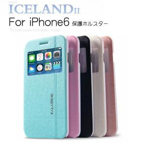 iPhone6 ケース レザー 手帳 窓付き アイホン 6 カバー 画面保護 革/軽量/薄 本体の傷つきガード 保護ケース/保護カ  iphone6-t-26-t40826|keitaicase