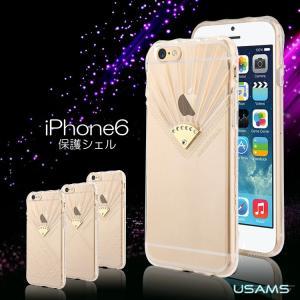 iPhone6 ケース タフで頑丈なプロテクター ジャケット アイホン 6 カバー 背面カバー 軽量/薄 本体の傷つきガード 保護  iphone6-w30-t40905|keitaicase